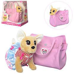 Собачка в рожевій торбинці Кіккі (Кікі) типу chi chi love (Чи Чи лав), музична укр. або рос., M 3219-N