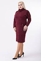 Платье женское Хомут (бордо), фото 1