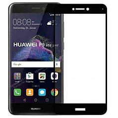 Защитное стекло Huawei P8 lite 2017 / P9 lite 2017 полноэкранное черное