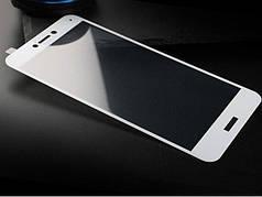 Защитное стекло Huawei P8 lite 2017 / P9 lite 2017 полноэкранное белое