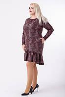 Платье женское Лаура (марсала), фото 1