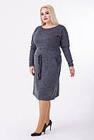 Платье женское Евгения (тёмно-серый), фото 1