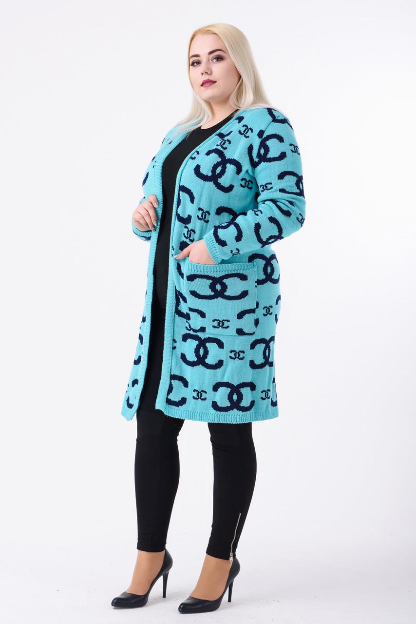 Кардиган женский Шанель (бирюза/синий)