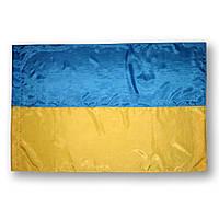 Флаг Украины (прапор України)