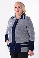 Кофта женская Диана (синий/белый)