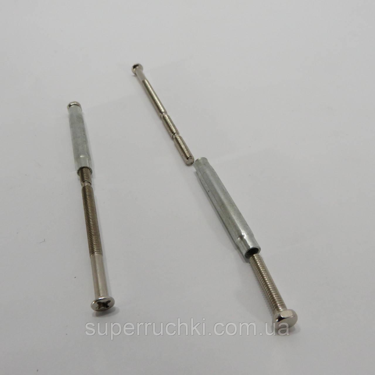 Стяжки под ручки 4 мм