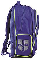 Рюкзак школьный Cambridge 555290 YES, фото 3