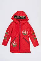 Стильная Деми Куртка для Девочки Удлинённая Алая №2 Рост 122-177 см