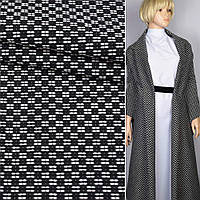 Шанель рогожка букле белый черная шахматка ш.150 ткань