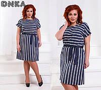 Платье женское большого размера, Ткань - джинс турецкий летний  Пояс в комплекте ДГ №1374