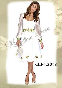 Заготовка вышитого женского платья