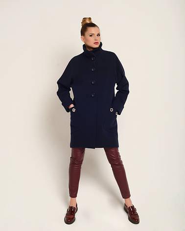 f440250546c Купить Пальто женское демисезонное 46-54