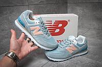 Стильные женские кроссовки New Balance 574, голубые , замша