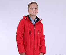 Детская демисезонная куртка для мальчика от ANERNUO, 120-160