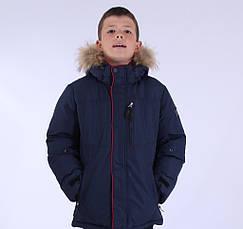 Дитяча зимова куртка для хлопчика від Snow Image 906, 140-164, фото 2