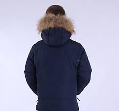 Дитяча зимова куртка для хлопчика від Snow Image 906, 140-164, фото 3