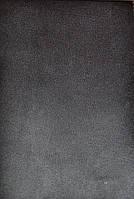Ткань мебельная обивочная Зум 13