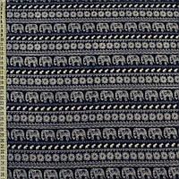 320457492 - Коттон с ворсом синий в бежевый орнамент, слоны, ш.150