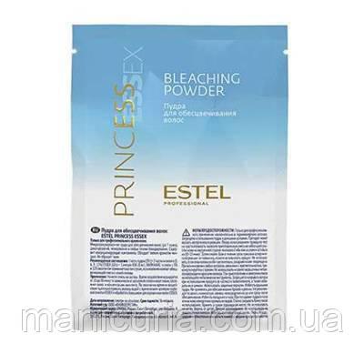 Пудра Estel PRINCESS ESSEX SuperBlond Plus супра, 50 грамм