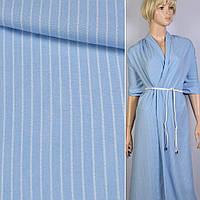 Вискоза рубашечная голубая светлая в белую полоску 5*1 ш.140 ткань