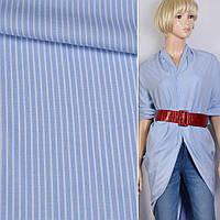 Вискоза рубашечная голубая в белую полоску 4*1мм ш.140 ткань