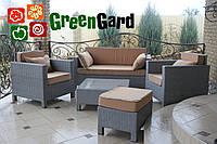 """Комплект мебели из искусственного ротанга """"Классик"""" ТМ GreenGard"""