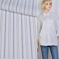 Рубашечная ткань белый в синюю голубую полосу ш.150 ткань