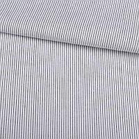 Рубашечная ткань белый в серую полосу 2*1мм ш.145 ткань