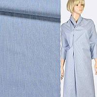 Ткань рубашечная в белые синюю полоску 1мм, ш.150