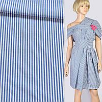 Ткань рубашечная в белые синюю полоску 2мм, ш.145