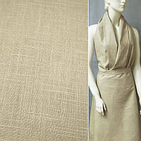 Лен льняная ткань коттон хлопковая ткань хлопок горчичный со штрихами ш.140