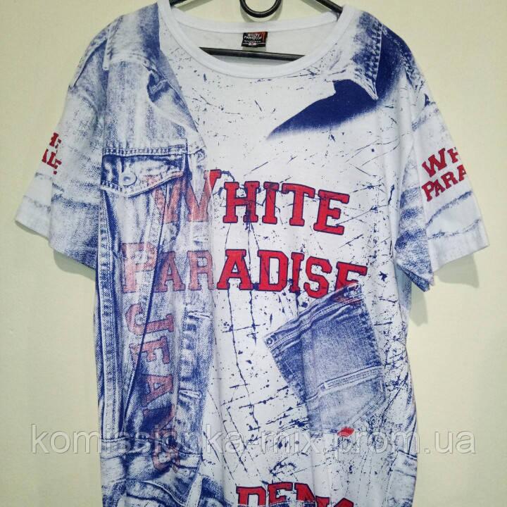 Футболка WHITE PARADISE (M-XXL) Новые