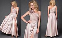 Платье нарядное в пол с разрезом