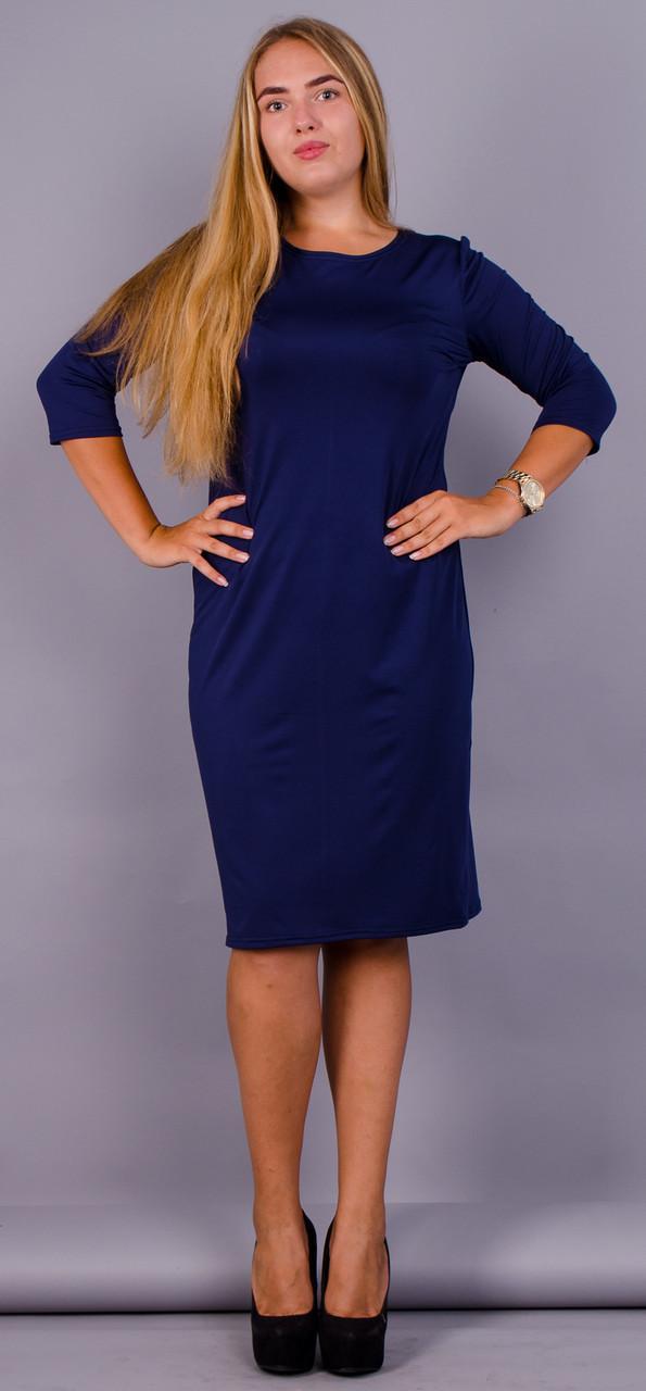 Стильне ніжне жіноче плаття Аріна батал колір синій 50 52 54 56 58 60 62 64 10135908912e3
