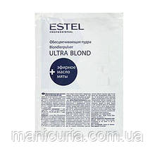 Пудра для обесцвечивания Estel Ultra Blond De Luxe, 50 г