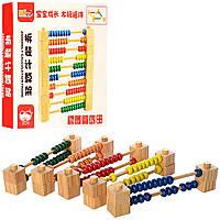 Деревянная игрушка Счеты конструктор, MD 0974, 004628
