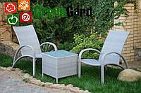 """Комплект садовой мебели  из искусственного ротанга """"Пляж""""  GreenGard"""