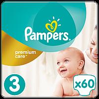 .Pampers. Подгузники Pampers Premium Care Размер 3 (Midi) 6-10 кг, 60 шт (274780)