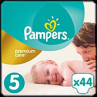 .Pampers. Подгузники Pampers Premium Care Размер 5 (Junior) 11-16 кг, 44 шт  (278870)