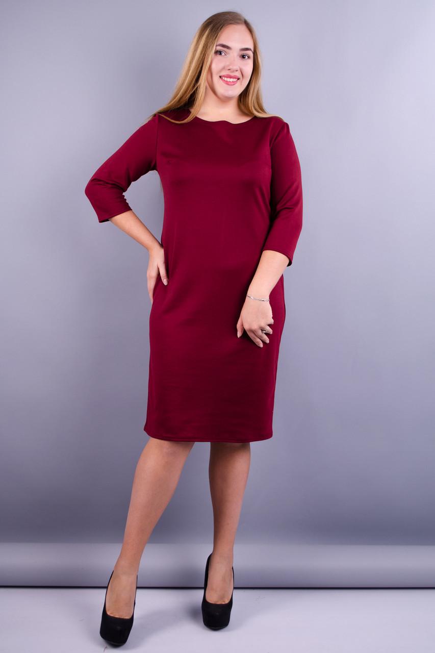Стильне ніжне жіноче плаття Аріна+ батал колір бордо 50 52 54 56 58 60 62 71ac1bd528e4c