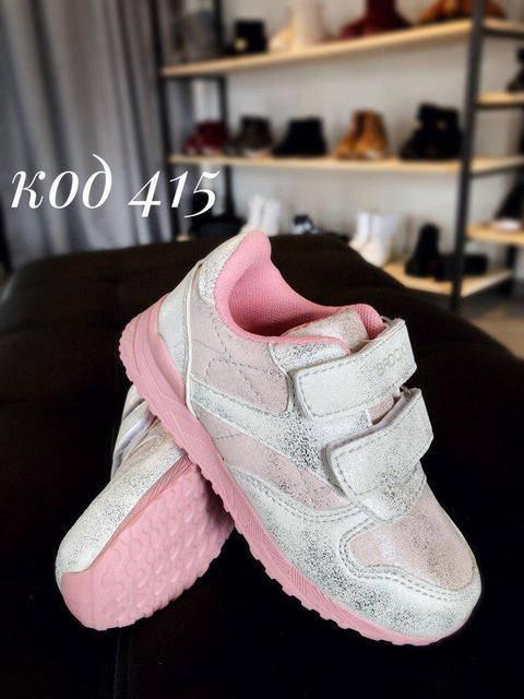 Кроссовки для девочки стильные 25-30