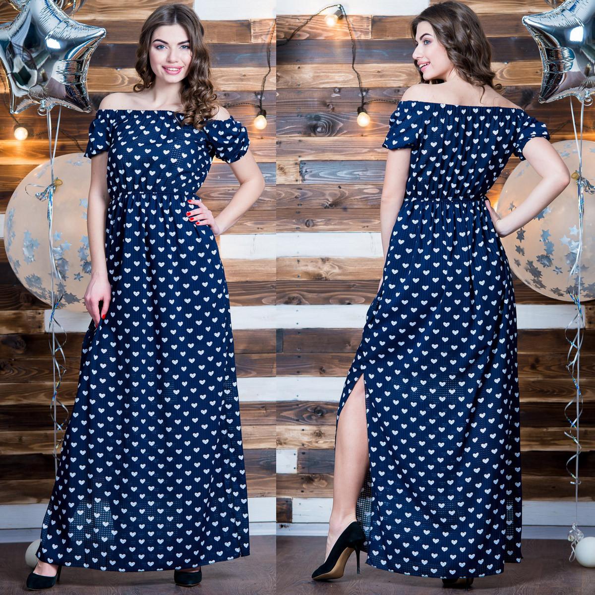 """Довга сукня синє літнє """"Даніела"""""""