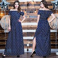 """Довга сукня синє літнє """"Даніела"""", фото 1"""
