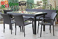 Комплект садовой мебели  из искусственного ротанга.  GreenGard