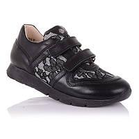Кроссовки для девочки Minimen 1.2.116 черные