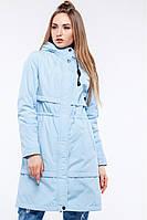 Стильная демисезонная куртка-парка Авиана
