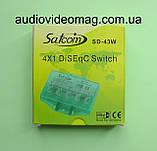 Переключатель DiSEqC 2.0 Switch 4 в 1 (дайсик) в защитном кожухе, фото 3