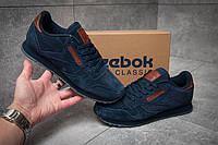 Спортивные мужские кроссовки Reebok Classic, темно-синие, замша