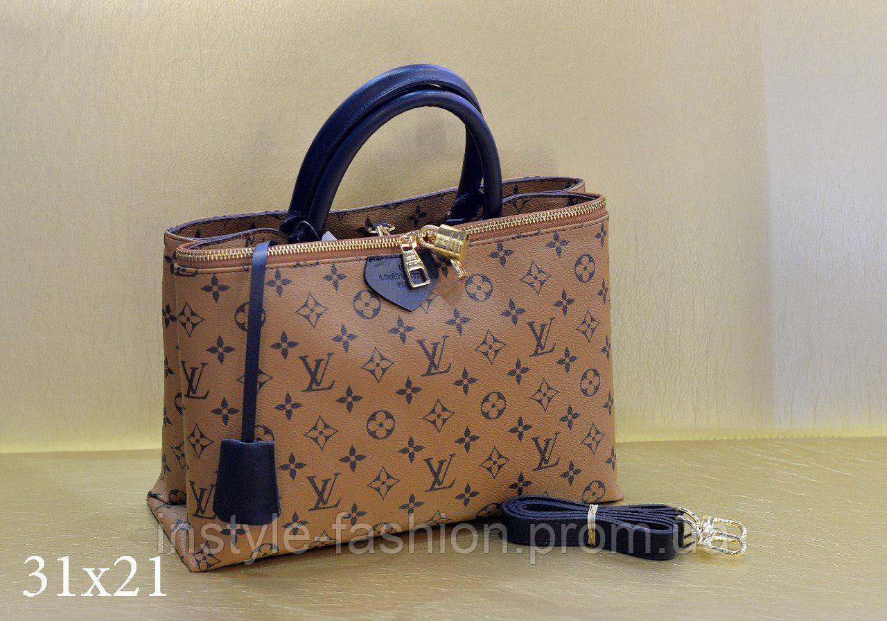 Модная сумка Louis Vuitton бежевая Louis Vuitton