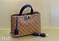 Модная сумка Louis Vuitton бежевая Louis Vuitton , фото 1